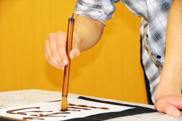 通販で書道筆を扱う【豊橋筆 嵩山工房 匠-TAKUMI-】~伝統工芸品「豊橋筆」の技を受け継いだ職人による筆~